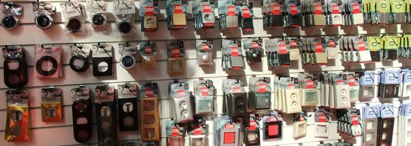 Вся электрика в одном интернет магазине - 220.ru