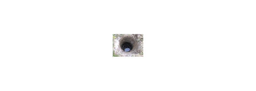 Бурение скважины для добычи воды