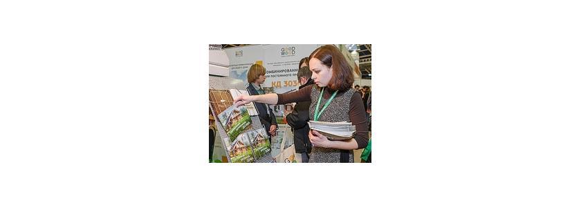 Выставка загородных домов «ДОМШОУ»