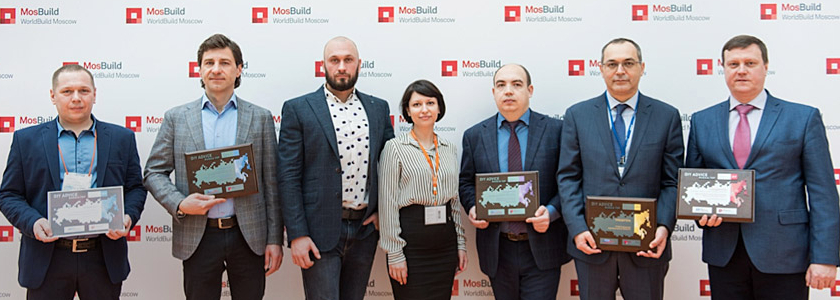 Награждение победителей рейтингов DIY Advice Russia TOP и DIY Retail Russia TOP