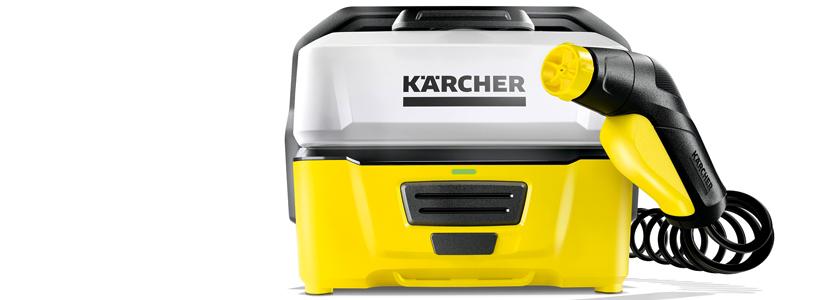 Портативная мойка Kärcher -  флагман новой категории современной уборочной техники