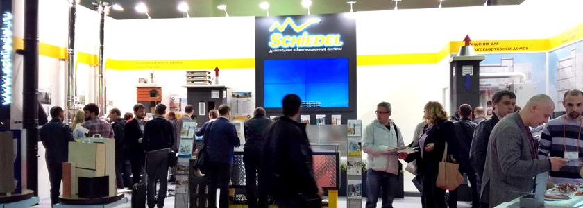 Компания Schiedel приняла участие в выставке MosBuild Moscow 2017 в Экспоцентре