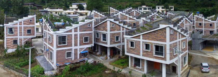 Деревня городского типа по-китайски