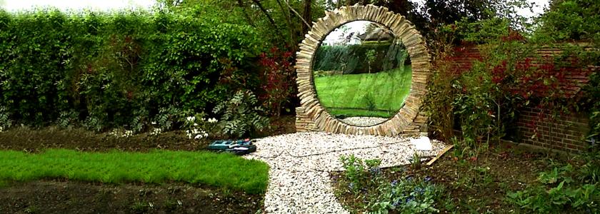 Садовое зазеркалье
