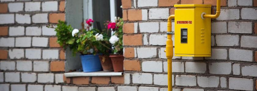 Да будет газ! Особенности газификации частных домов