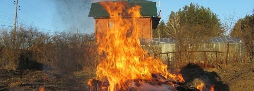 С 1 января в России запретят сжигать мусор и разводить костры во дворах