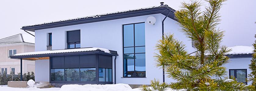 Энергоэффективный дом: как тратить минимум на отопление