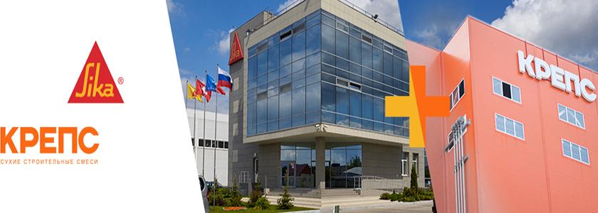 Sika приобрела производителя строительных смесей «КРЕПС»