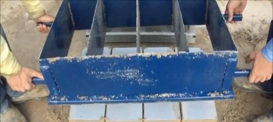 Расформовка блока из металлической формы