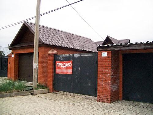 Фото кирпичный дом на продажу