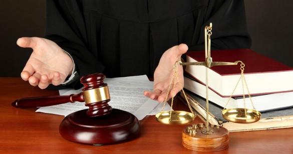 Фото на тему суда