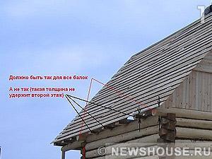 Ошибки строителей