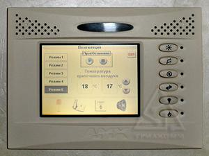 Управление вентиляционными системами