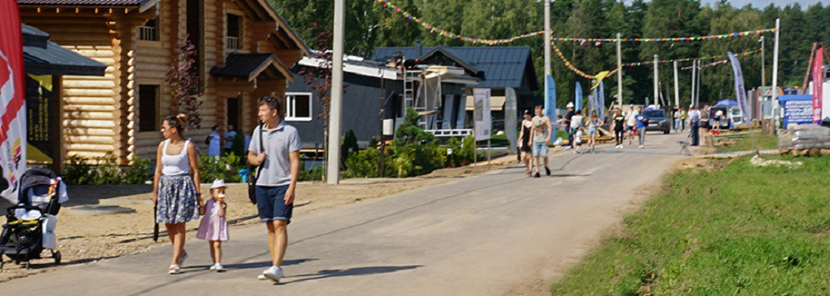 Ярмарка загородной жизни — Выставка настоящих домов. Open Village'2020