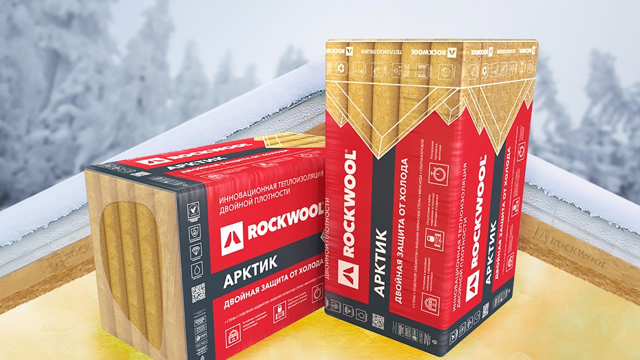 Плиты двойной плотности ROCKWOOL АРКТИК – долгожданная новинка для частного домостроения