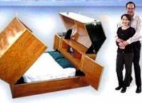 Кровать-убежище