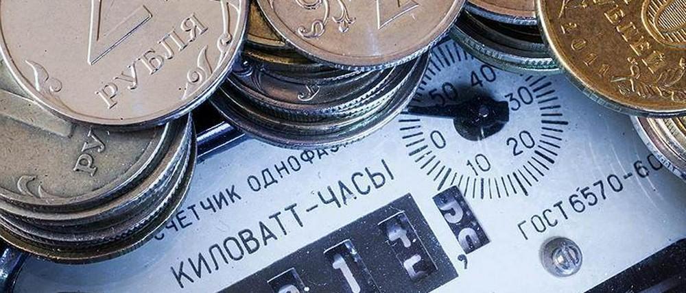 Молния! Россиян ожидает изменение тарифов на энергопотребление