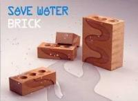 Кирпич, сохраняющий воду