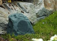 «Поющие камни»: системы ландшафтного озвучивания