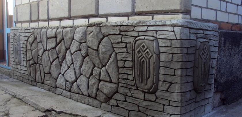 Графито: 3D-эффекты при помощи бетонной смеси