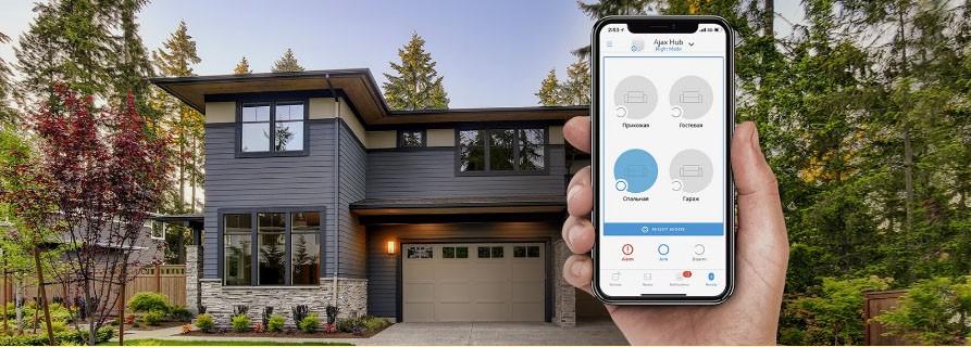 Как защитить дом от ограбления, пожара и затопления — обзор беспроводной сигнализации Ajax