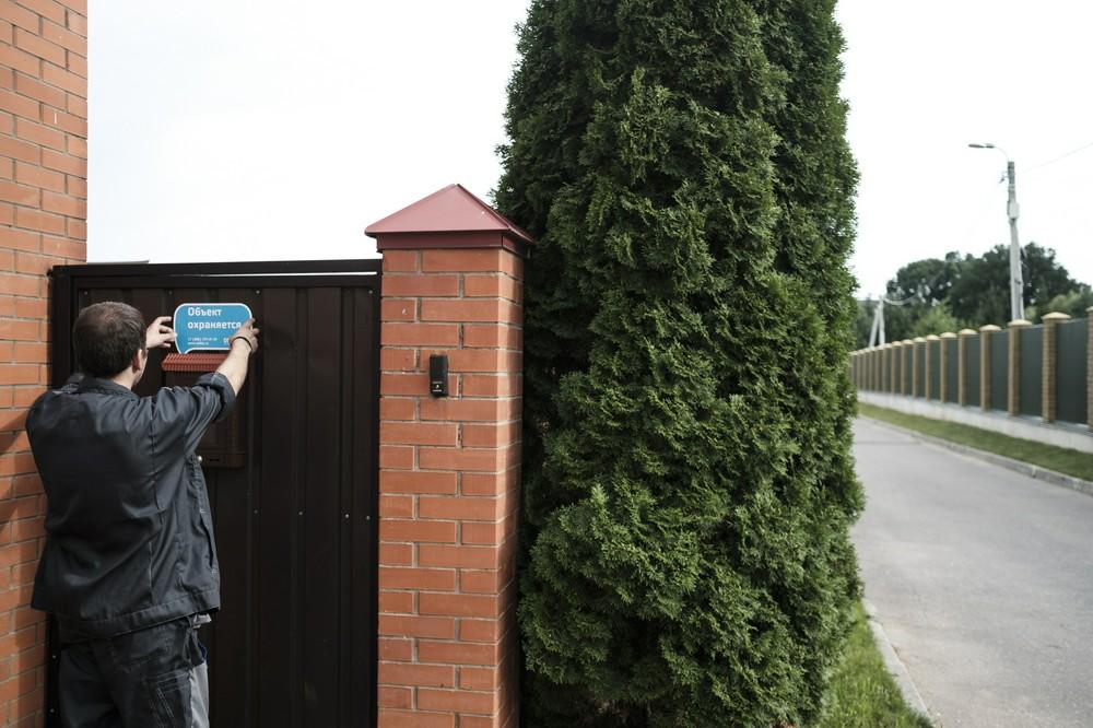 Пультовая охрана загородного дома