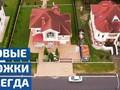 Дорожки в стиле «старый город» для дома в Подмосковье: как выбрать тротуарную плитку?